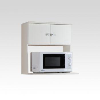 M s de 25 ideas incre bles sobre estante del microondas en pinterest estante para microondas - Estante microondas ...