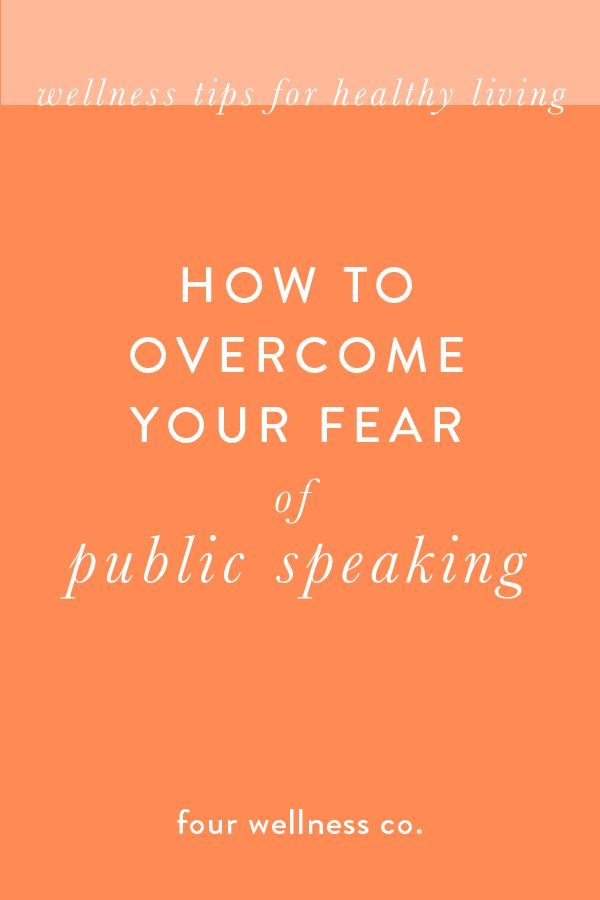 How To Overcome Your Fear Of Public Speaking Public Speaking