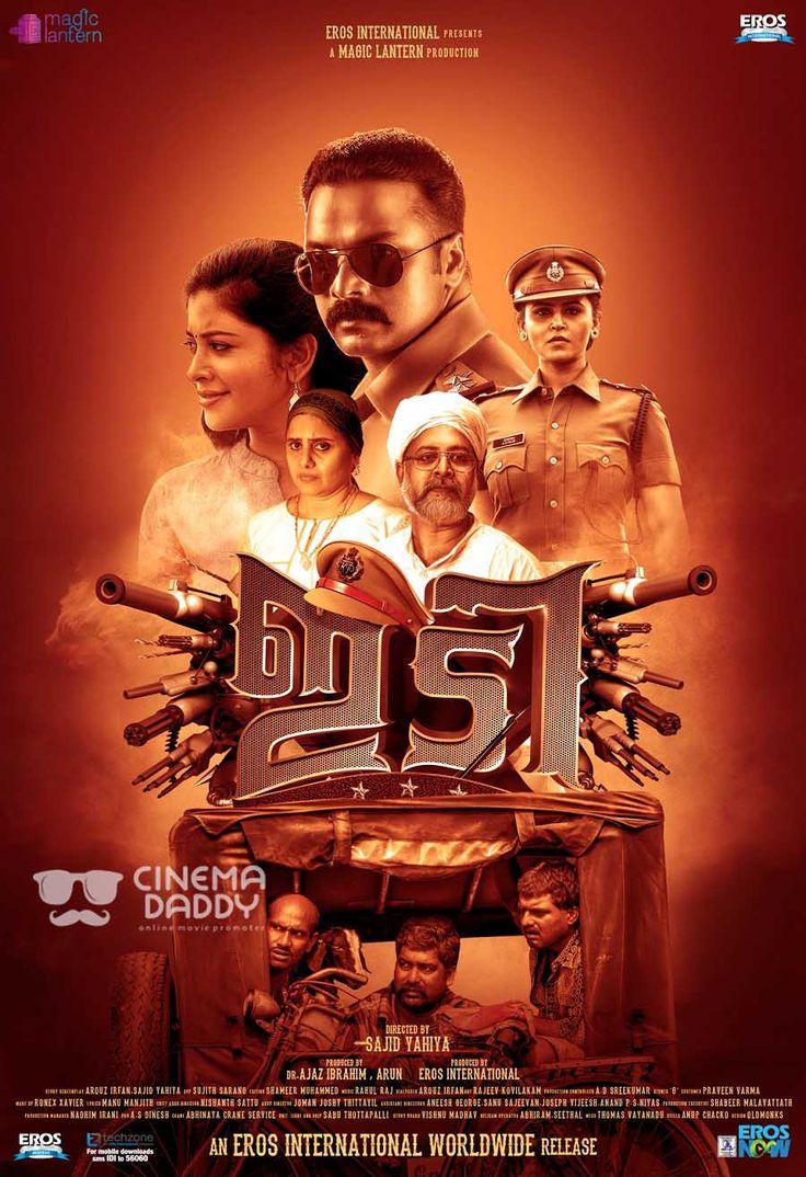 Abc Malayalam Movie 2014 Free Download