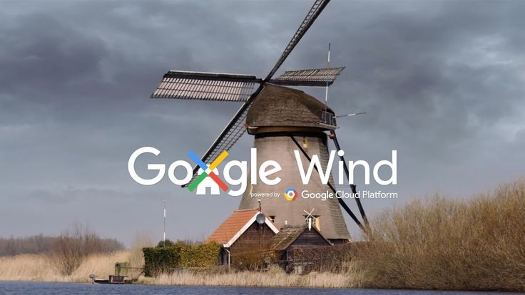Holland is one of the greatest countries to live in, but the biggest downside is that it rains 145 days a year. That's why the Google Cloud Platform team in the Netherlands is launching Google Wind this Spring. https://www.youtube.com/watch?v=QAwL0O5nXe0