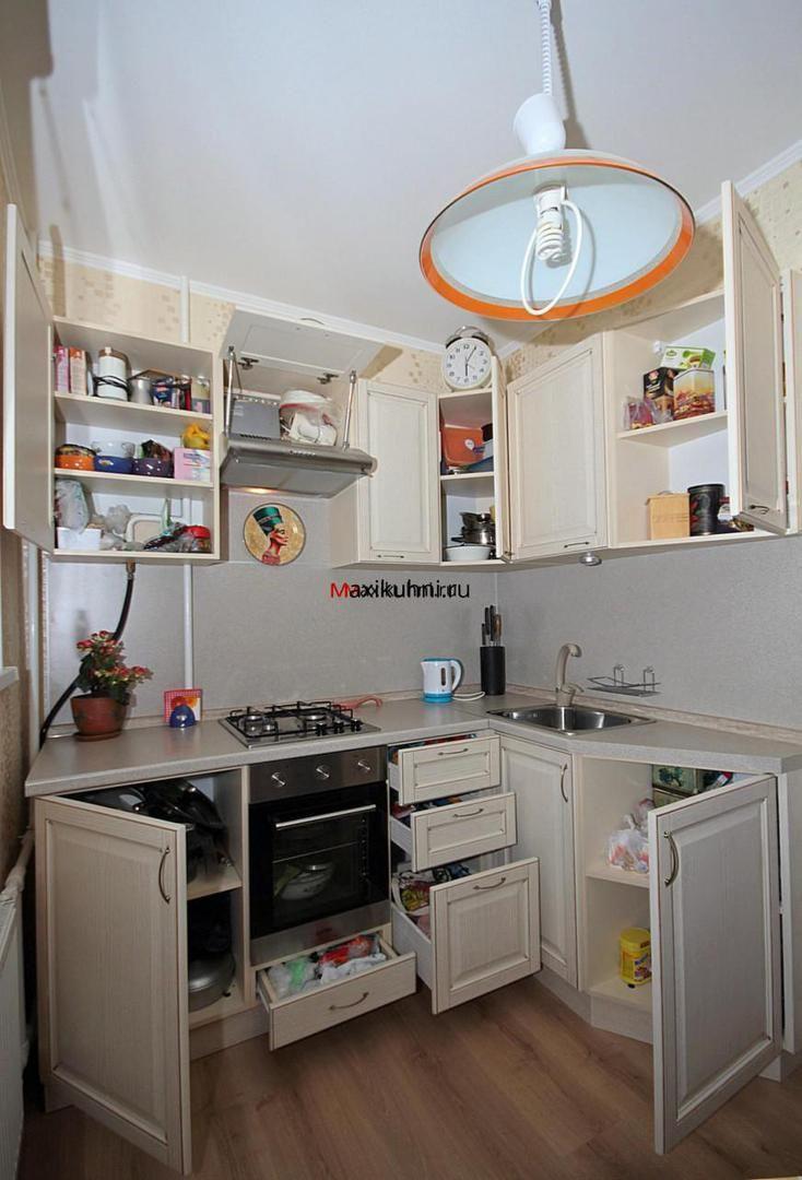 🍑🍑 Кухня дня - МАССИВ классическая. Подробности на сайте - модульная кухня в любое помещение - https://goo.gl/SgYcJ8 - В июле на неё 🎁 скидка 50% на сайте! ⠀ 💻🛠 Собственное производство: Санкт-Петербург, Максикухни. ⠀ Рубрика: #максикухни_классика #максикухни_угловая #максикухни_скидка #максикухни_массив ⠀ Стоимость кухни можно узнать, написав нам в директ. Сейчас скидки до 50%. Кухни ТОЛЬКО нашего собственного производства. ® #максикухни #maxiкухни #кухниназаказ #кухнимодерн…