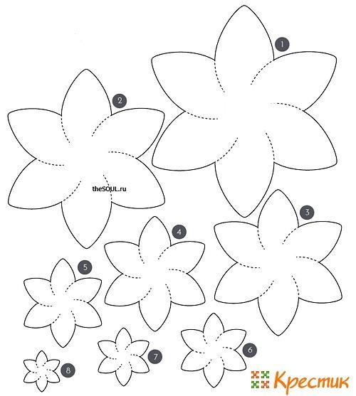 Цветы для оформления распечатать и вырезать