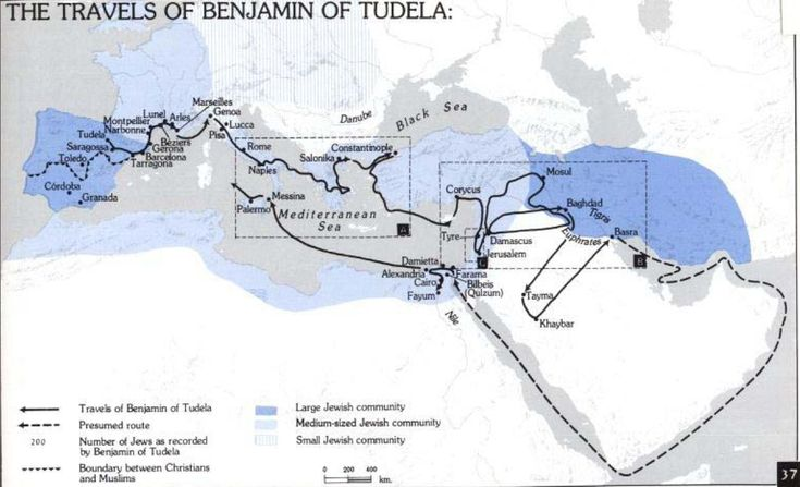 Benjamin of Tudela (Kingdom of Navarre, 1130 – Castile, 1173) was a medieval Jewish traveler who visited Europe, Asia, and Africa in the 12th century. His vivid descriptions of western Asia preceded those of Marco Polo by a hundred years. With his broad education and vast knowledge of languages, Benjamin of Tudela is a major figure in medieval geography and Jewish history.