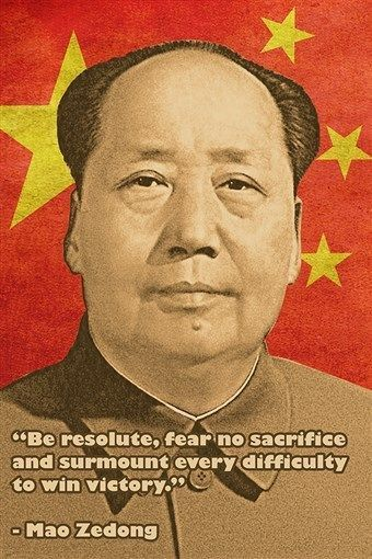 The controversial leader mao zedong