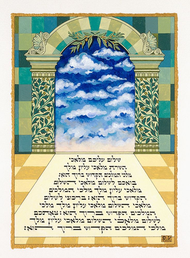 Angel Prayer, Judaica, Hand Painted, Handmade in Israel, Prayers, Angels, Sabbath Prayer by ayinfey on Etsy