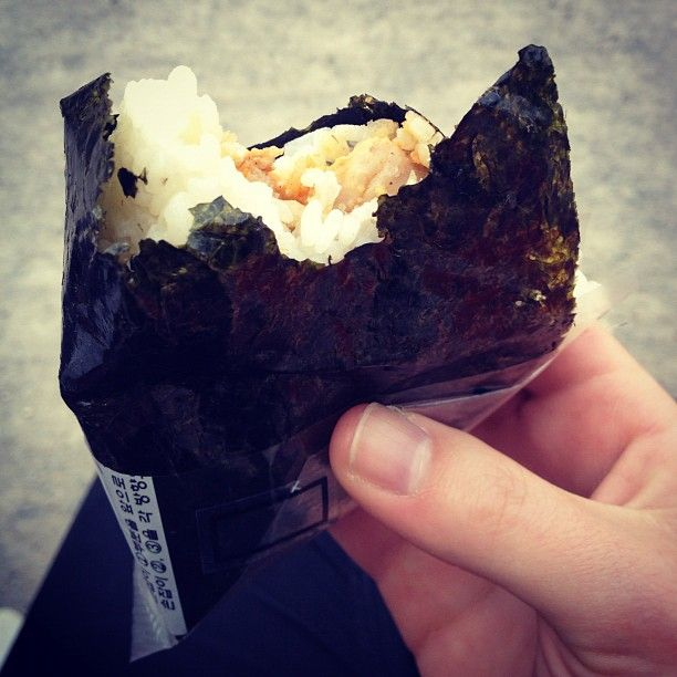Japanese snack with rice and filling from seaweed.