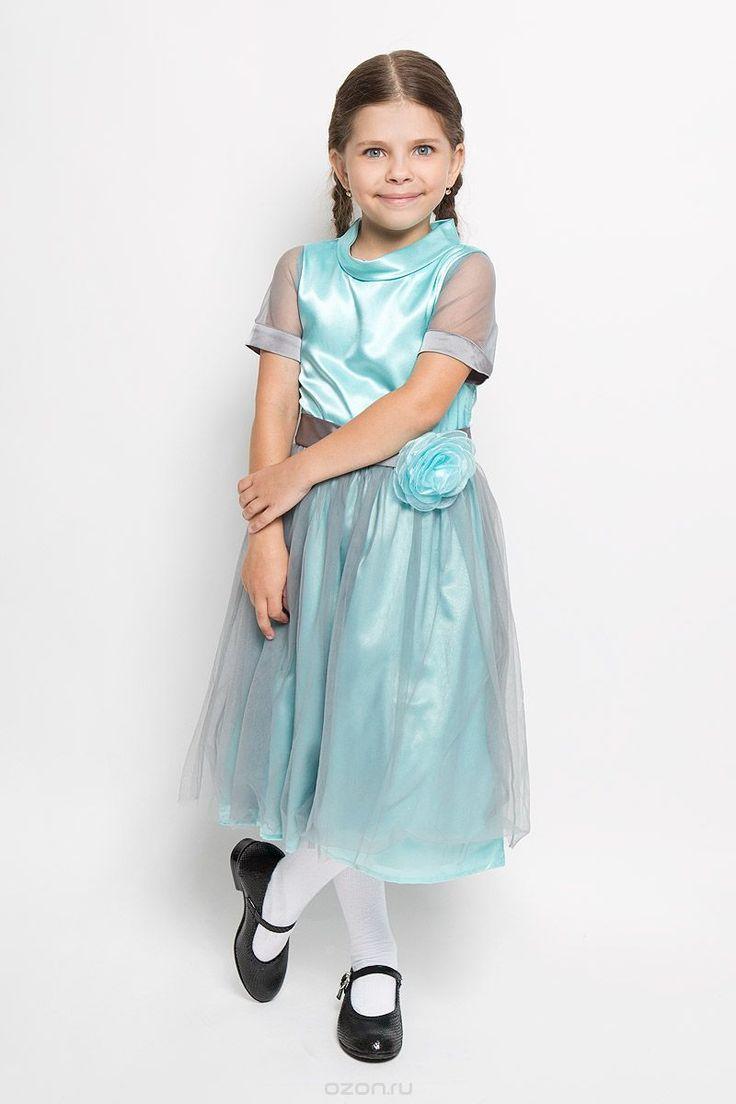 Платье для девочки. ND6405-28ND6405-28Нарядное платье для девочки Nota Bene станет отличным дополнением к гардеробу вашей маленькой модницы. Изготовленное из полиэстера, оно легкое и воздушное, приятное на ощупь, не сковывает движения и хорошо вентилируется. В качестве подкладки используется натуральный хлопок. Платье с воротником-стойкой и короткими рукавами застёгивается на спинке на потайную застежку-молнию. Рукава выполнены из полупрозрачного материала контрастного цвета. От линии талии…