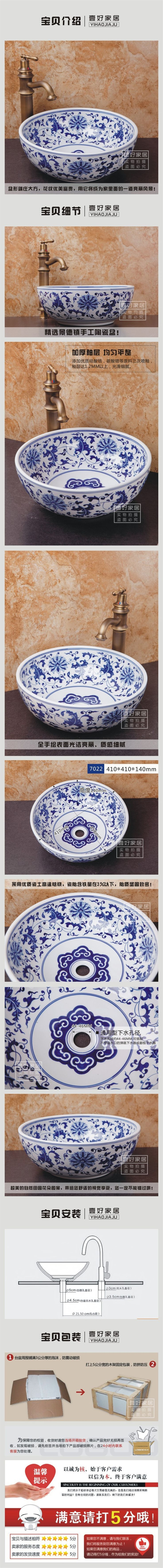 Mexican talavera pedestal sink puebla terra artesana - Ceramic Art Basin Wash Basin Platform Basin Quality Full Blue And White Porcelain Lotus Flower Series