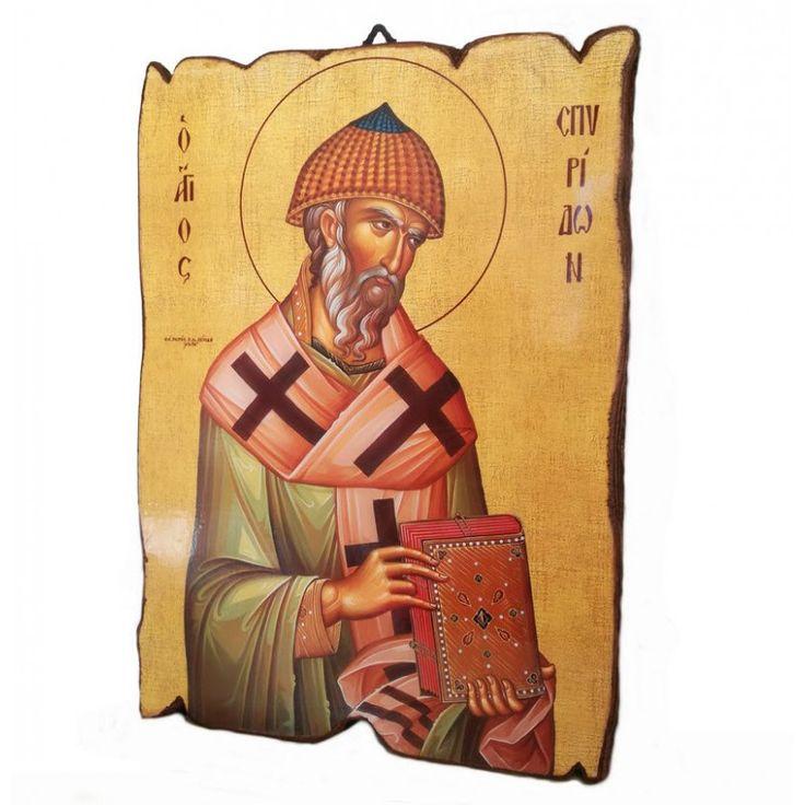 Άγιος Σπυρίδων ο Θαυματουργός +