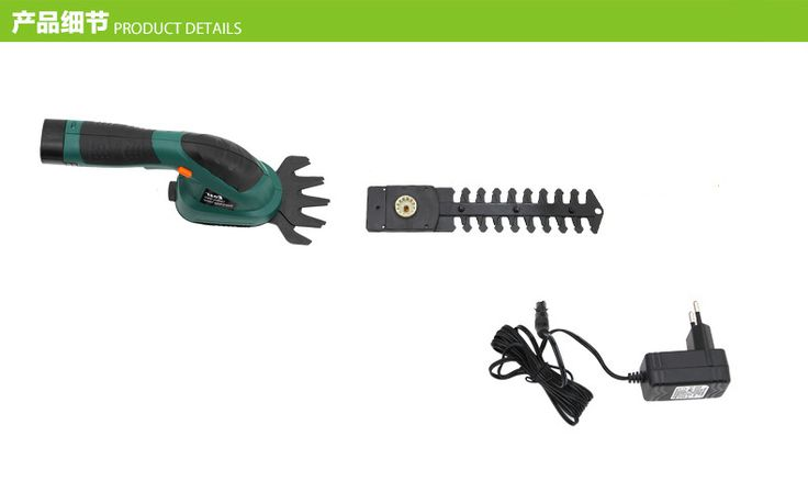 Freeshipping EAST ET1502C Li-Ion Rechargeable Hedge Trimmer Power Tools 7.2V Combo Lawn Mower Grass Cutter Cordless Garden Tools at http://stores.howgetrid.net/?products=freeshipping-east-et1502c-li-ion-rechargeable-hedge-trimmer-power-tools-7-2v-combo-lawn-mower-grass-cutter-cordless-garden-tools