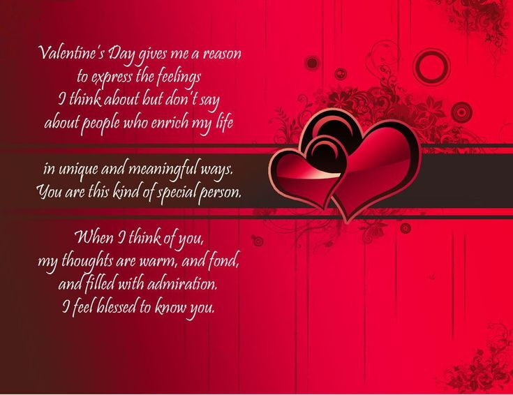 15 best valentine cards images on pinterest valentine messages nice valentine poems