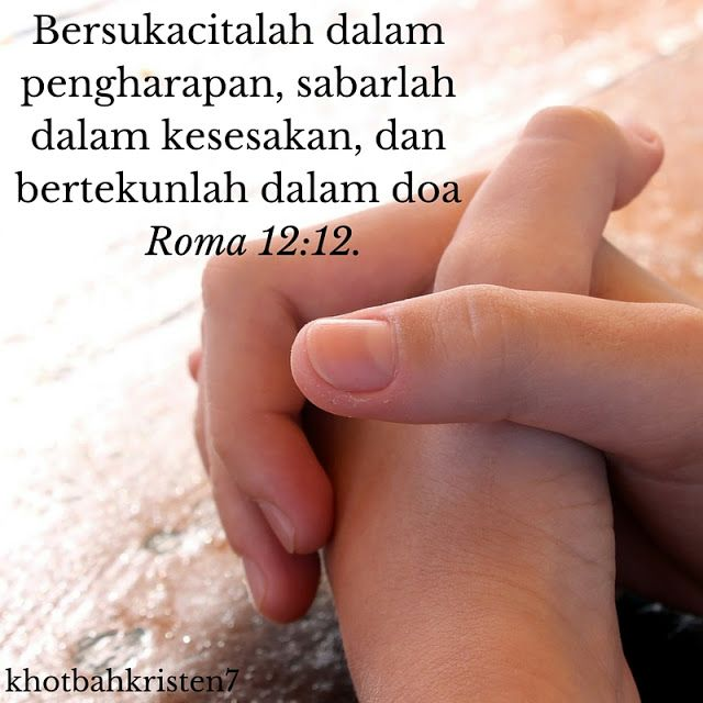 Ayat Alkitab (Roma 12:12)
