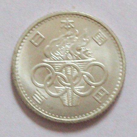 Tokyo Olympics 1964  Silver 100 Yen Coin by greenlandturtle