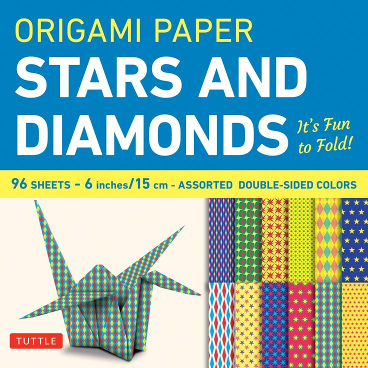 This origami pack contains 96 high-quality origami sheets printed with colorful stars and diamond patterns.