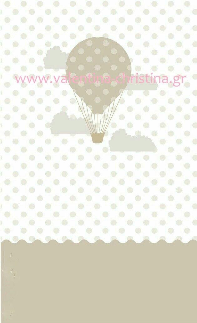 Προσκλητήριο βάπτισης με θέμα το αερόστατο πουά