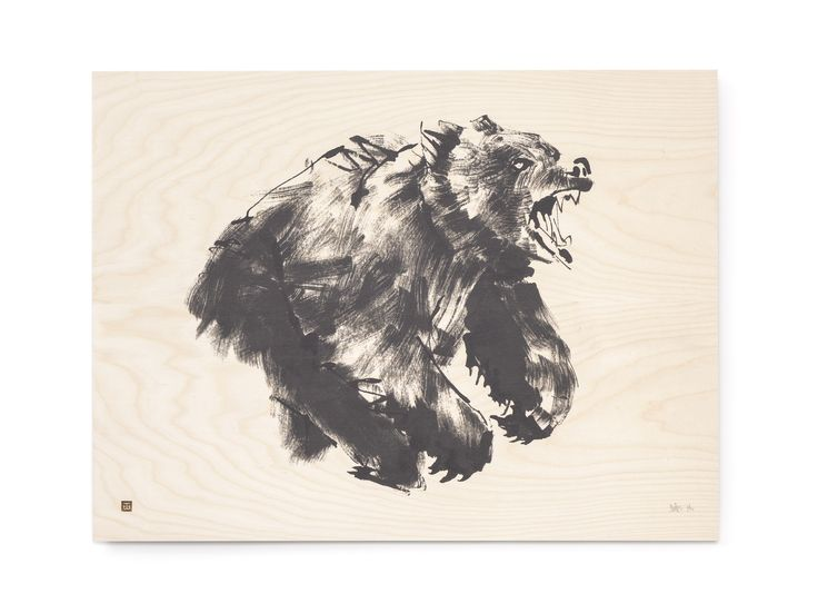 Brown Bear Fine Art Print on Wood Teemu Järvi Illustrations http://www.teemujarvi.com/en/shop/wood-prints/84-brown-bear.html Photo: Unto Rautio