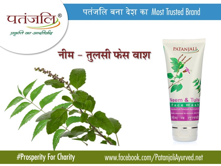 Patanjali Neem-Tulsi Face Wash is a soap-free herbal formulation. It's gentle cleansing action controls moisture and natural balance of skin. NEEM TULSI FACE WASH 60gm Price Rs.45