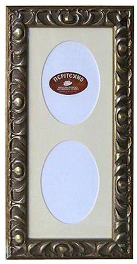 Ξύλινη  σκαλιστή κορνίζα τοίχου επικαλυμμένη με φύλλο ασημιού πατιναρισμένη με χειροποίητο πασπαρτού με 2 θέσεις για φωτογραφίες διαστάσεων 18Χ36cm. www.peritexno.com.gr