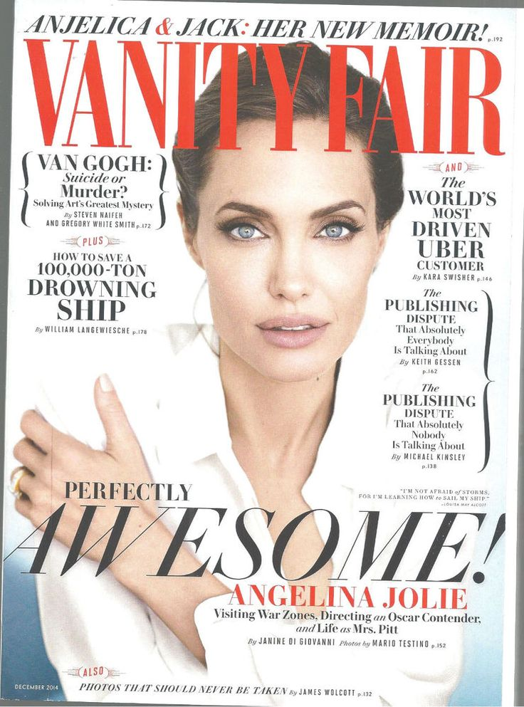 Angelina Jolie Vanity Fair Magazine December 2014  Van Gogh Mystery