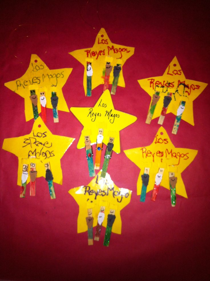 Los 3 Reyes Magos The 3 Wise Men My Classroom Crafts