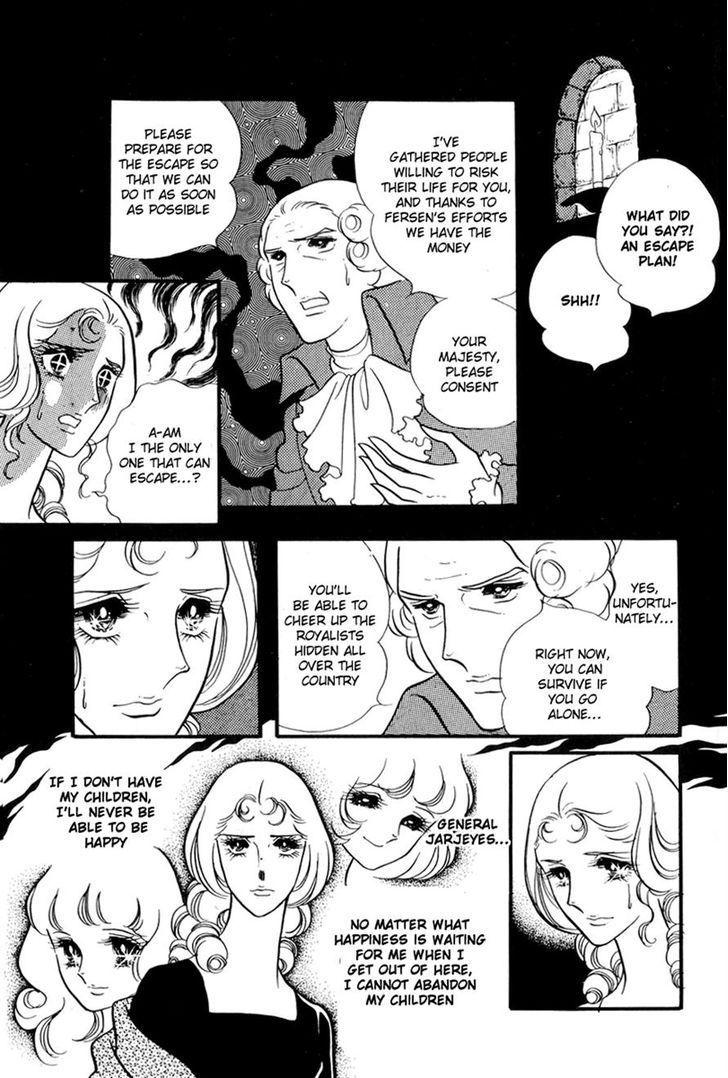 Versailles no Bara Manga Vol.9 Ch.55 Page 23