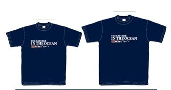 西オーストラリア・パースの海の物語: Tシャツデザイングランプリ作品がやっとTシャツに。