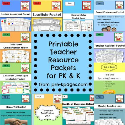 Printable teacher resource packets for pre-k preschool and kindergarten via www.pre-kpages.com
