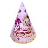 Одноразовая посуда для детского дня рождения #одеждадлябеременных #беременяшка #3месяца #товарыдляноворожденных #сына #7я #mimimi #организацияпраздников #выпискаизроддома #встречаизроддома Выписка из роддома
