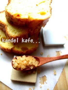 「カステラ fuu パウンドケーキ」piko | お菓子・パンのレシピや作り方【corecle*コレクル】