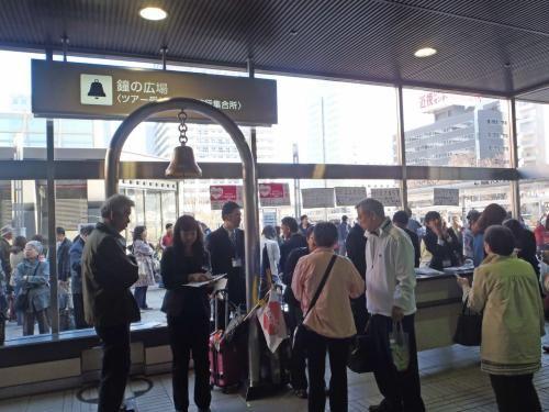 札幌駅 鐘の広場 - Google 検索
