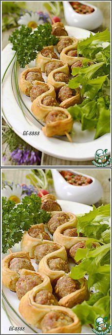 Фрикадельки со слоеным тестом на шпажках - кулинарный рецепт