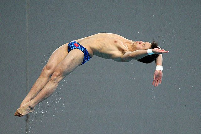 Qiu Bo  Qiu Bo's hard work and determination on the diving platform was on full display at the FINA Diving World Series earlier this year, where he earned the title with a historic 25 perfect 10's from the judges. He is the favorite for the gold medal in the 10-meter dive, but hometown hero Tom Daley will be there to challenge him.     Read more: http://sportsillustrated.cnn.com/multimedia/photo_gallery/1207/olympics-global-athletes-to-watch/content.15.html#ixzz21hfPpq5H