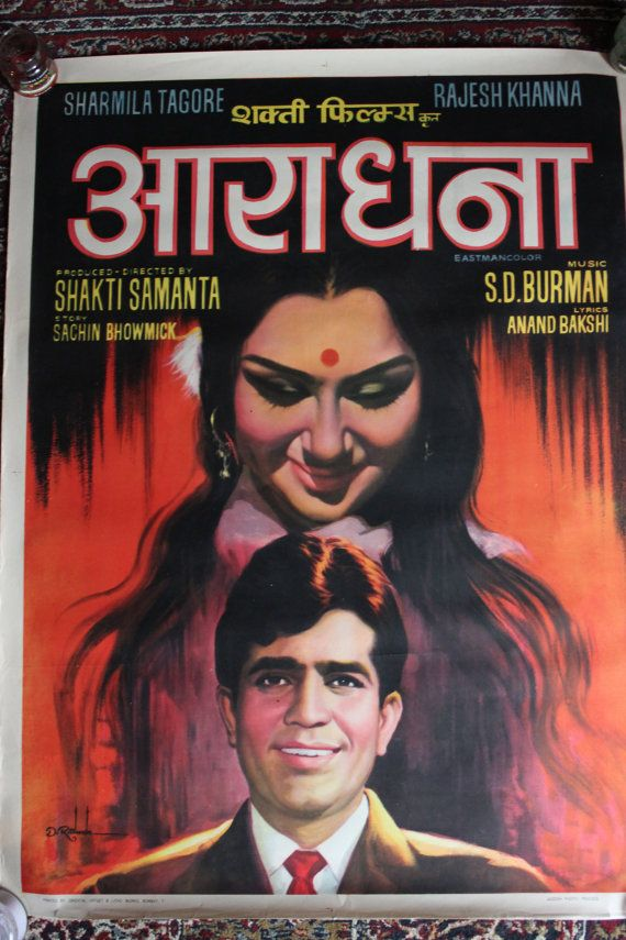 Vintage original Bollywood movie poster - Aradhana via Etsy #Timeless #Classics #Bollywood #MumbaiMatinee