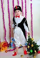 Где купить карнавальний костюм пингвина в днепропетровске