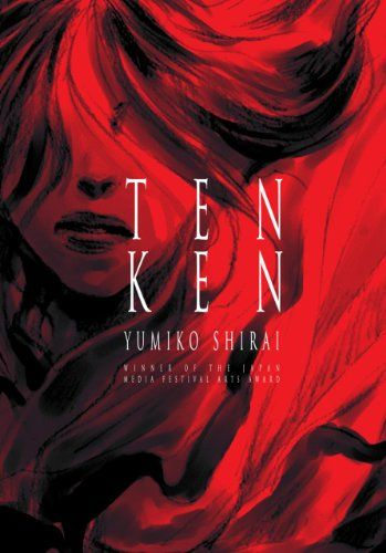 Tenken  The world has been annihilated and an evil bestial deity must be appeased. Saki, a young girl trying to escape destiny, finds refuge in an unusual and rough line of work. But she has been chosen for an unthinkable role: a princess must be sacrificed to the monster, Yamata-no-Orochi, at the fifty-year Tenken Festival. Can Manaka, the man in love with Saki, follow her into this abyss to save her from fate…only to discover the dark secret of the ceremony? Winner