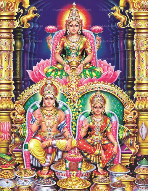 Shree Lakshmi and Lord Kubera Swamy  (via Flickr: Lavanya Pictures & Frames)