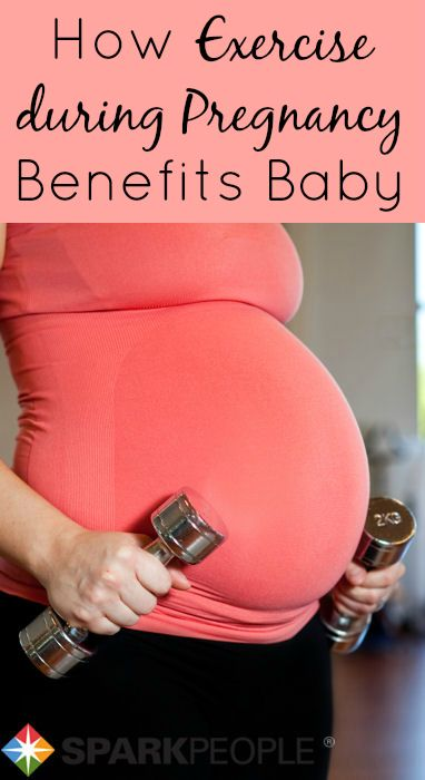 Exercising While Pregnant:  Good for Mom, Great for Baby via @SparkPeople