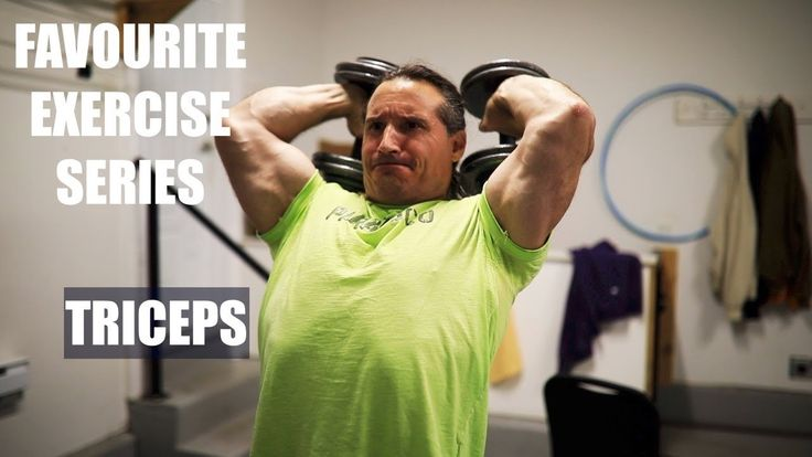 Favourite Exercise SERIES. My FAVOURITE TRICEPS EXERCISE
