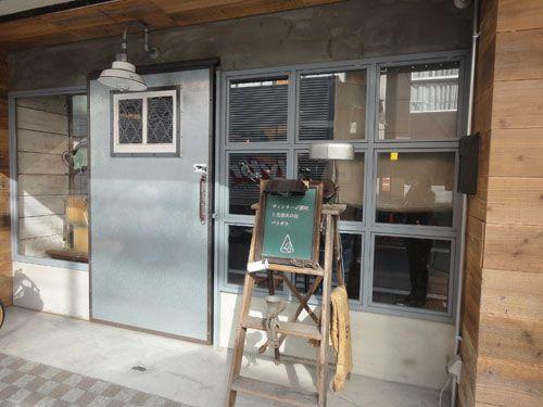 京都(中央区):ひつじ(ドーナツ・カフェ)→雑貨屋めぐり!ウンベルト、BROWN、パラボラの画像:ふりむけばスカタン