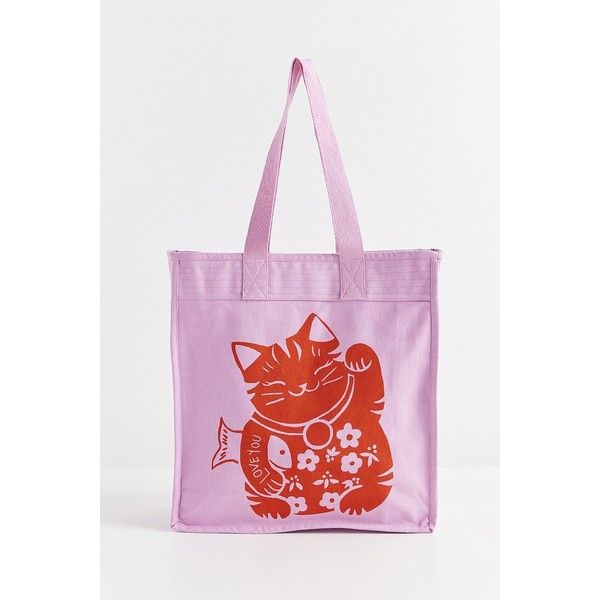 Lucky Cat Tote Bag ($19) ❤ liked on Polyvore featuring bags, handbags, tote bags, woven handbags, woven purse, handbags tote bags, cat purse and handbags totes