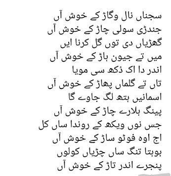 Iftikhar Ahmed - Google+