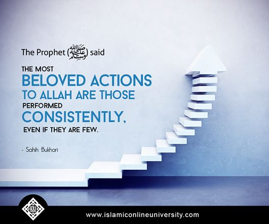 Real reward lies in being consistent with doing good deeds.