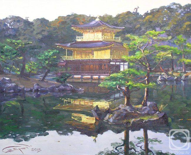 Ершов Владимир. Er 1335 :: Золотой храм (Япония, Киото)