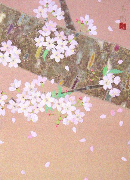 桜  2006年-53-野地美樹子