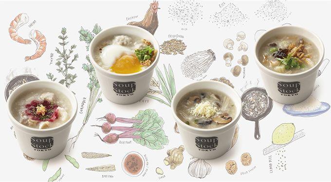 スープストックトーキョーにお粥の新商品「OKAYU」- タイ風粥、きのことチーズのOKAYUなど登場