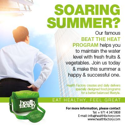 Beat The Heat menu is out now! Click here to see the #menu and what #delicious #treats, it holds for you: http://bit.ly/1nDALPm  Are you worried about, what #food to have this summer? #Health Factory is back with their special #summer #meal program: 'Beat the Heat'. This time, we have included lots #fruits and #vegetables, to your #body #hydrated and #fit. For more details call us on 04 3473808 and 04 3232400 or email us on info@healthfactory.com #BeattheHeat #EatHealthy