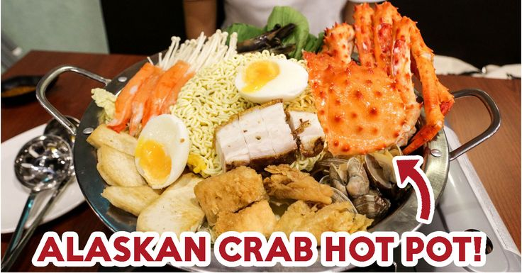 Jin Ho Mia at ARC serves rice bowls by day, and hot pots by night. One of their hot pots come with Alaskan crab legs and sio bak!