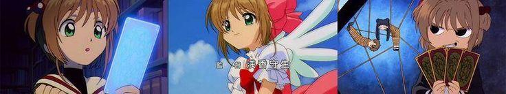 Cardcaptor Sakura VOSTFR/VF BLURAY | Animes-Mangas-DDL