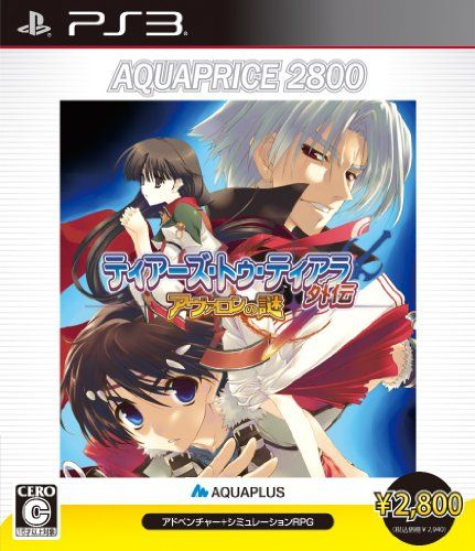 Tears to Tiara Gaiden Avalon no Nazo Aqua Price 2800 Japan Import ** Want to know more, click on the image.
