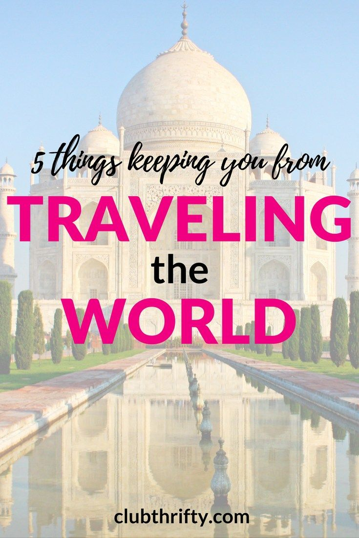 Can't afford to travel? Think again. By making a few financial adjustments and planning ahead, traveling the world could be within your grasp. Here's how.